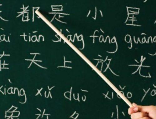 ¿Qué tan difícil es aprender chino mandarín?