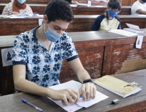 El Examen de Acceso a la Educación Superior (EAES) se elimina en Ecuador